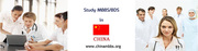 China MBBS - Your perfect spot for quality Medical MBBS Education !