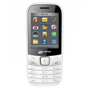 Buy Micromax CG666 (White) Online